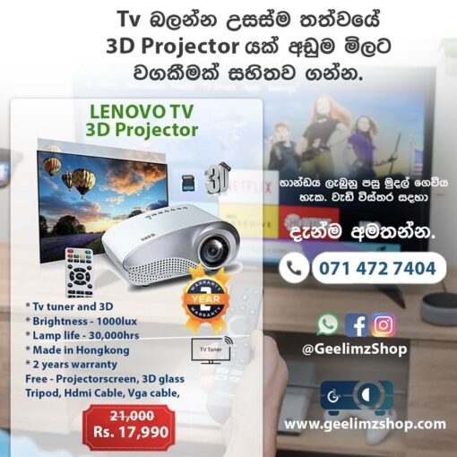 Lenovo 3D-HD-Smart TV Projector Full Set