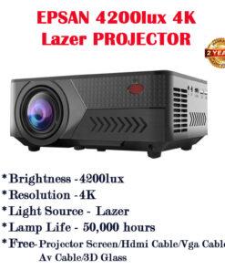 epsan projector