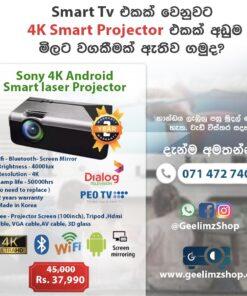 Sony 4000lux 4k Smart Laser Projector