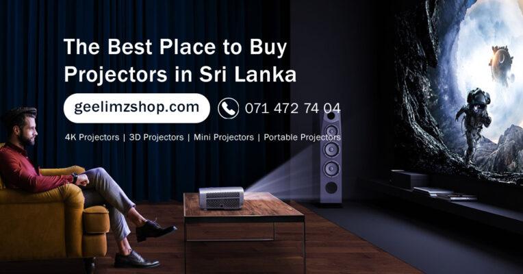 projectors in sri lanka
